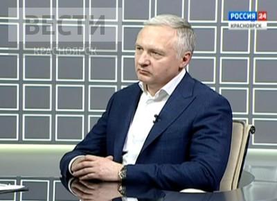 И.о. заместителя председателя Правительства Красноярского края Юрий Лапшин о перспективах региона и о задачах, которые стоят перед Правительством