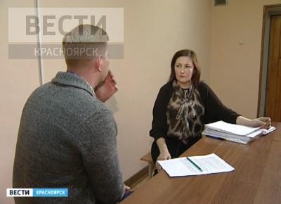 Экс-бухгалтер красноярской полиции Надежда Николаева об одном из самых громких уголовных дел Красноярского края