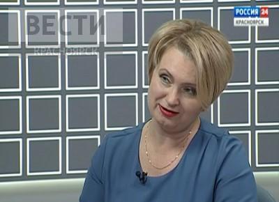 Руководитель управления культуры администрации Красноярска Наталья Малащук о программе Дня города