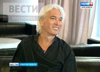 Всемирно известный оперный певец Дмитрий Хворостовский — эксклюзивное интервью