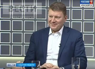Новый глава Красноярска Сергей Еремин о графике работы и личной жизни