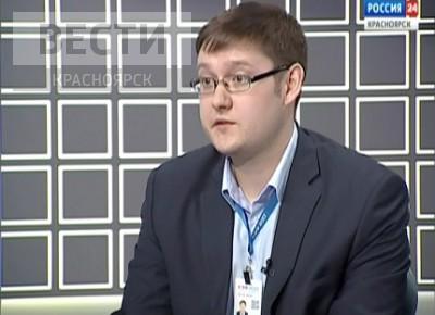 Президент аналитического центра «Проектный офис» Алексей Юртаев о повестке XIV Красноярского экономического форума