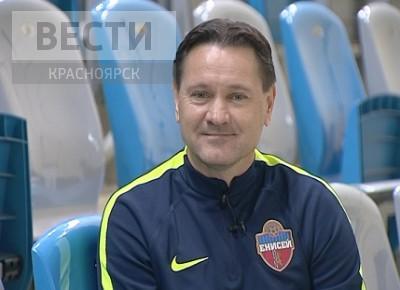 Главный тренер ФК «Енисей» Дмитрий Аленичев о том, как нашей команде удалось выбиться в лидеры