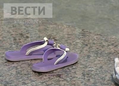 Вести. Красноярск от