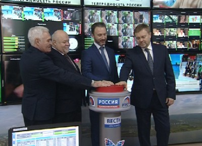 В Красноярском крае запустили цифровое вещание