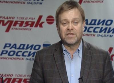 Радио моей жизни. Директор государственной телерадиокомпании «Красноярск» Василий Нелюбин