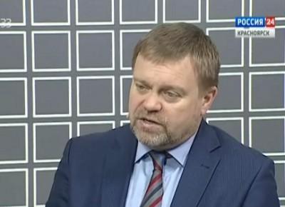 Интервью с директором Красноярской государственной телерадиокомпании Василием Нелюбиным