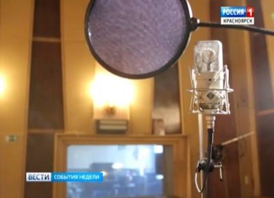 Говорит Красноярский край: художественное и музыкальное радиовещание