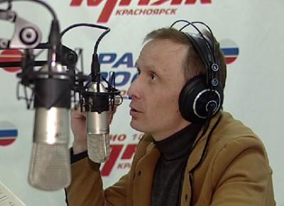 Говорит Красноярский край: радиовещание наших дней