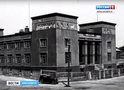 Тайны музейных кладовых: история краеведческого музея