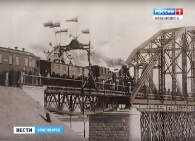 Тайны музейных кладовых: железнодорожный мост Кнорре