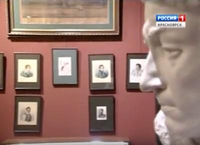 Тайны музейных кладовых: сибирская ссылка декабристов