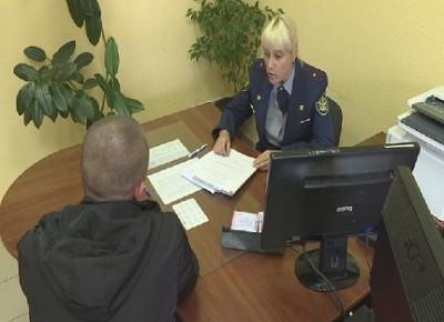 Территория закона: выпуск 14 (Россия-24. Красноярск)