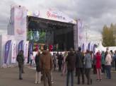 Сегодня в Красноярске на площадке Дома кино стартует фестиваль анимации стран Вышеградской четверки «А4»