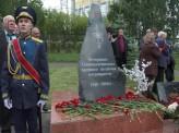 В Уяре торжественно открыли памятник единственному в Красноярском крае маршалу Павлу Кулешову