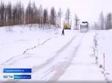 В Эвенкии раньше обычного заработали ледовые переправы