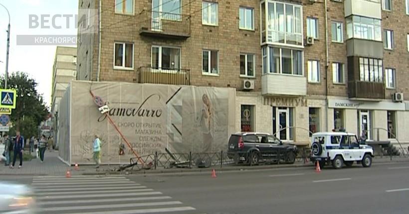 В центре Красноярска водитель сбил пешехода и протащил его по брусчатке
