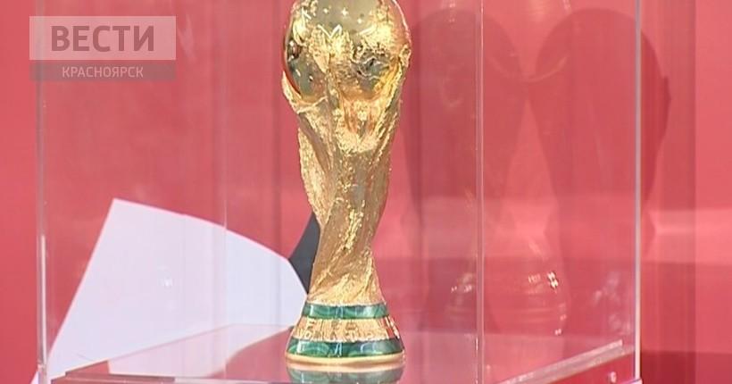 В преддверии Чемпионата мира по футболу в Красноярск прибыл главный футбольный трофей