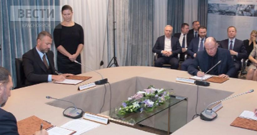 Меморандум на полтриллиона рублей подписал Александр Усс в Москве