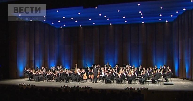 В рамках Пасхального фестиваля Мариинский оркестр из Санкт-Петербурга дал 2 концерта в Красноярске