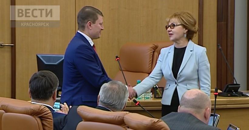 Сергей Еремин официально вступит в должность главы Красноярска уже на этой неделе