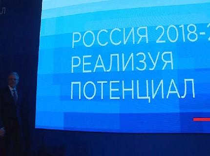 В рамках Красноярского экономического форума было подписано больше 70 соглашений и договоров