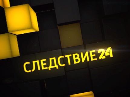 Следствие 24: в Сосновоборске прямо во время урока мужчина напал на учителя