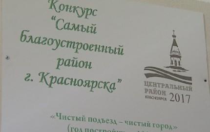 Жители одного из домов Красноярска сами сделали ремонт в своих подъездах