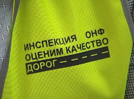 50 красноярцев получили жилеты и удостоверения общественных контролёров