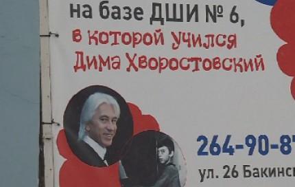 Капсула с частью праха Дмитрия Хворостовского будет захоронена в основании памятника