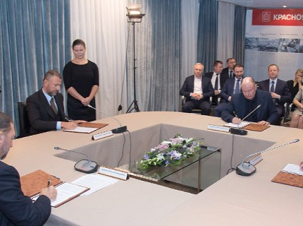 Александр Усс подписал Меморандум о взаимодействии с руководителями крупнейших компаний края