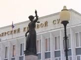 Полицейского из Красноярска осудили за избиение свидетеля