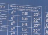 Красноярцы жалуются на водителей автобусов, которые вечером проезжают мимо остановок