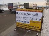 Закрытие одного поворота спровоцировало масштабную пробку в Красноярске