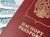 Мошенники выманили у пенсионерки полмиллиона рублей