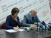 В Красноярске прошла прямая линия с главным врачом краевой клинической больницы