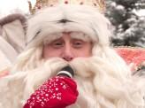 В Красноярск приехал главный Дед Мороз страны