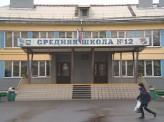 В Красноярске 10-летний школьник умер на уроке физкультуры /анонс/