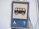 Прокуратура нашла нарушения в закупке автобусных остановок и ограждений в Красноярске
