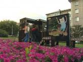 На аллее Менжинского в Красноярске появился «Город героев»