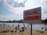 На запрещенных пляжах в Красноярске за сутки утонуло четверо человек