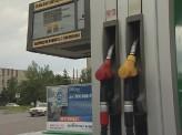 В Красноярске вновь начал дорожать бензин