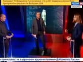 В Красноярск приезжает экономический обозреватель телеканала «Россия-24»