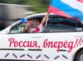 Итоги встречи футбольной сборной России с командой Словакии