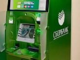 В Красноярске злоумышленники пытались вскрыть банкомат с помощью газового баллона