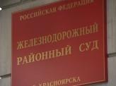 Родственники погибших при обрушении стены на Свободном требуют с красноярской мэрии 5 млн рублей
